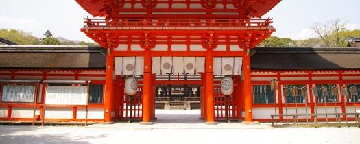 japan-1459534 SHORT.jpg